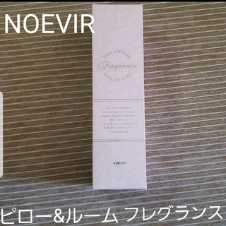 ノエビア(noevir)のNOEVIR ピロー&ルームフレグランス アロマティックフローラル(アロマグッズ)