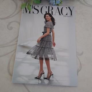 エムズグレイシー(M'S GRACY)のエムズグレイシー💕最新カタログ(ファッション)