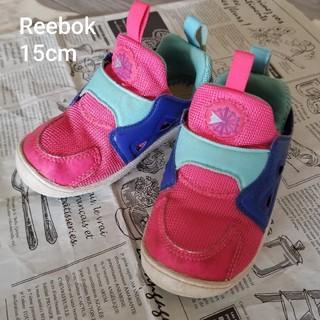 リーボック(Reebok)のReebok スニーカー baby&kids 15cm(スニーカー)