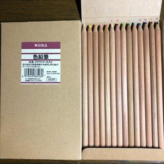 ムジルシリョウヒン(MUJI (無印良品))の無印良品の色鉛筆 14色(色鉛筆)