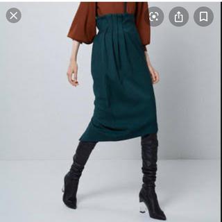 アウラアイラ(AULA AILA)のアウラ ひざ丈スカート ハイウエスト グリーン 美品 0サイズ アシメトリー (ひざ丈スカート)