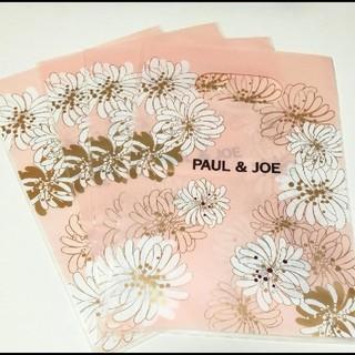 ポールアンドジョー(PAUL & JOE)の*ポール&ジョー ショッパー(ショップ袋)