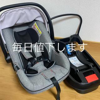 日本育児 - 美品 日本育児 チャイルドシート スマートキャリー ベース付き