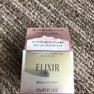 ELIXIR - 資生堂 エリクシール ホワイト スリーピングクリアパック C(105g)