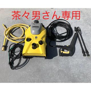 ケーツー(K2)の高圧洗浄機 ケルヒャーK2.900 サイレント 50Hz(その他)