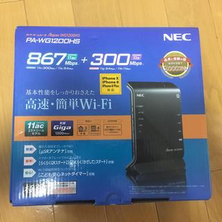 エヌイーシー(NEC)のNEC ルーター(OA機器)