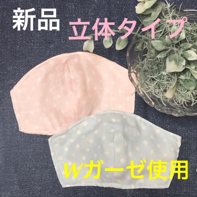 パックマスク / インナーますく 新品 水玉柄Wガーゼ使用 ハンドメイドの通販