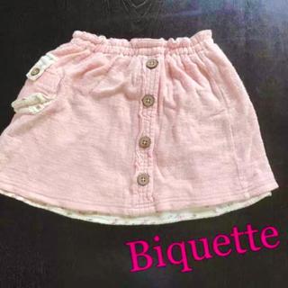 ビケット(Biquette)のビケット ガーゼ素材のスカート 95 キムラタン ピンク  女の子 90(スカート)
