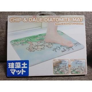 チップアンドデール(チップ&デール)のDisney チップとデール  珪藻土マット (バスマット)