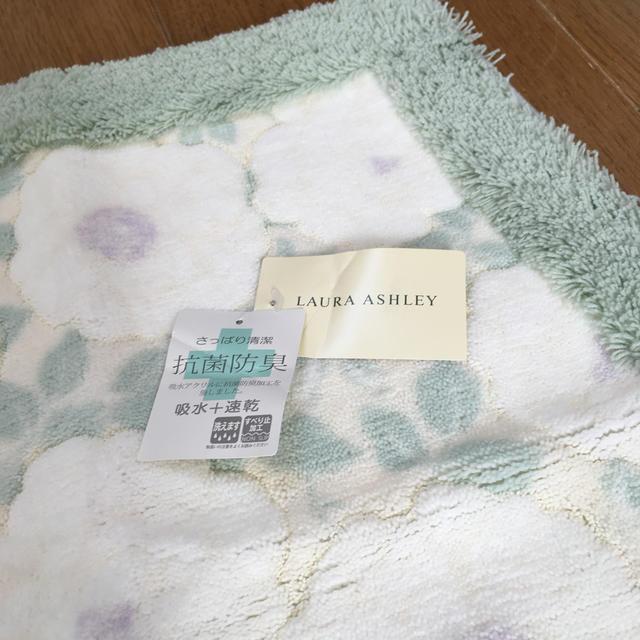 LAURA ASHLEY(ローラアシュレイ)のLAURA ASHLEY バスマット新品 インテリア/住まい/日用品のラグ/カーペット/マット(バスマット)の商品写真