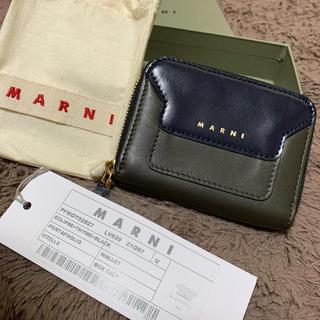 マルニ(Marni)のMARNI ミニ財布 コインケース マルニ(コインケース)