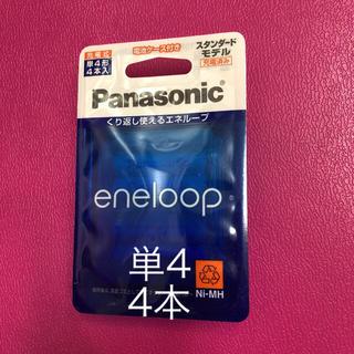パナソニック(Panasonic)のパナソニック エネループ 4本(バッテリー/充電器)