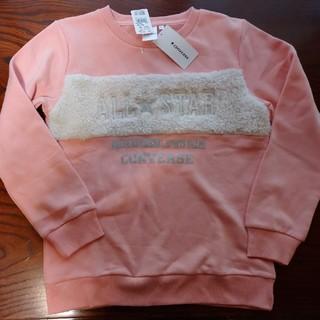 コンバース(CONVERSE)の新品! CONVERSE トレーナー サイズ160 ピンク(Tシャツ/カットソー)