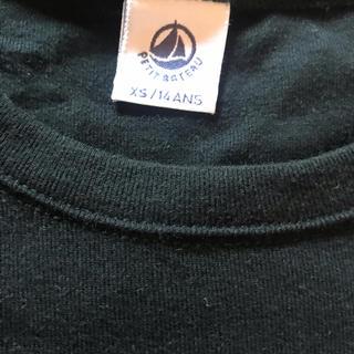 プチバトー(PETIT BATEAU)のプチバトー Tシャツ レディース (Tシャツ(半袖/袖なし))