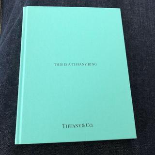 ティファニー(Tiffany & Co.)のTiffany ティファニーのカタログ(その他)