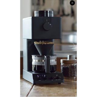 TWINBIRD - ツインバード 全自動コーヒーメーカー