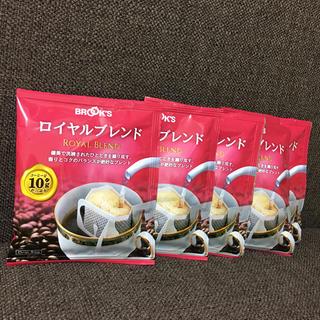 ブルックス(Brooks)のブルックス ロイヤルブレンドコーヒー  5袋セット(コーヒー)