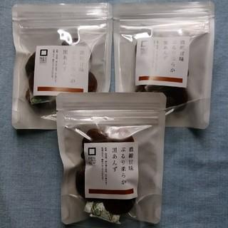 オカメ様専用濃縮甘味ぷるり柔らか黒あんず80g×3袋セット商品(フルーツ)