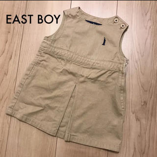 EASTBOY - 【 EAST BOY 】80cm ジャンパースカート ワンピース