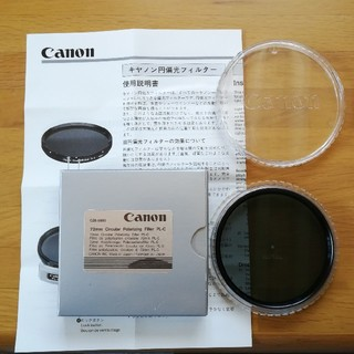 キヤノン(Canon)のCanon Circular Polarizing Filter PL-C(フィルター)