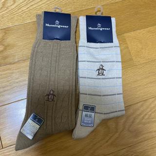 マンシングウェア(Munsingwear)のマンシングウェア☆靴下☆新品タグ付き☆2つセット(ソックス)