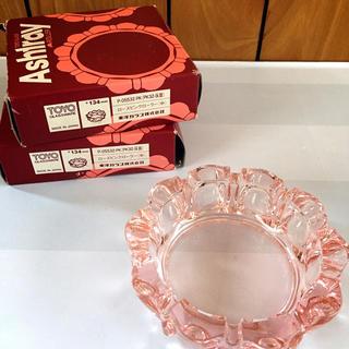 トウヨウササキガラス(東洋佐々木ガラス)の【美品】 ガラス灰皿 ピンク 1個(灰皿)