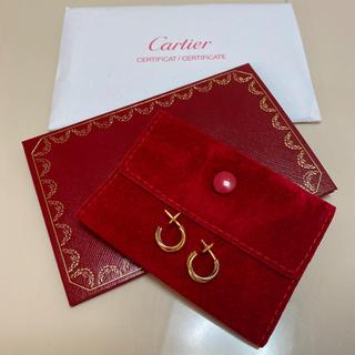 カルティエ(Cartier)の最終価格❗️最終価格☆カルティエ☆ピアス トリニティ(ピアス)