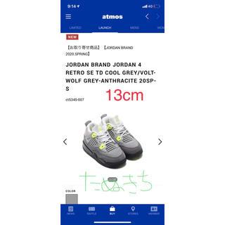 ナイキ(NIKE)のNike Air Jordan 4 Neon 95 TD キッズ13cm(スニーカー)