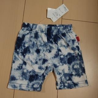 ★⑤パンツ  サイズ60〜70(パンツ)