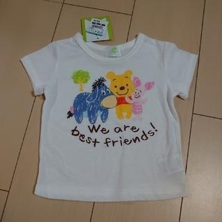 ★⑥ Tシャツ  60〜70(Tシャツ)