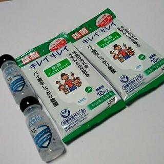 LION - キレイキレイ アルコールタイプ 除菌シート アルコールハンドジェル