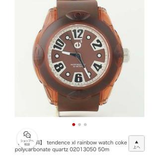 テンデンス(Tendence)のテンデンス 時計 クリアカラー 茶色(腕時計(アナログ))
