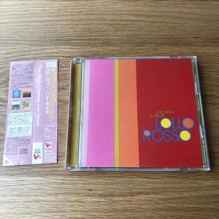 CD ハイ・ラマズ ロロ・ロッソ 帯付 国内盤(ポップス/ロック(洋楽))
