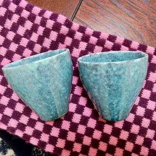 美濃焼SAKUZAN 湯飲みコップ 2個