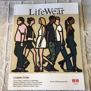 ユニクロ(UNIQLO)のUNIQLO LifeWear magazine Issue 02(ファッション)