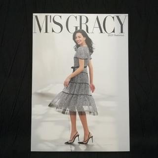 エムズグレイシー(M'S GRACY)のエムズグレイシー  2020  summer  最新カタログ(ファッション)