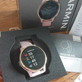 ガーミン(GARMIN)の新品未使用 GARMIN ガーミン スマートウォッチ 4S(腕時計(デジタル))