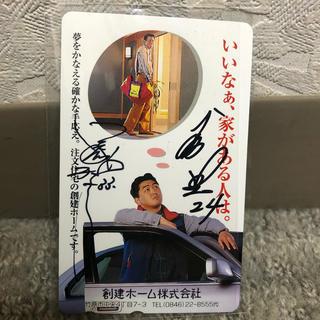 ヒロシマトウヨウカープ(広島東洋カープ)のカープの選手サイン入りのテレホンカードです。(スポーツ選手)