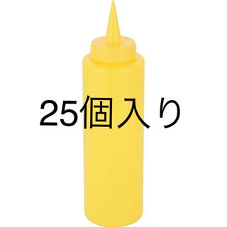 マスタード ボトル ディスペンサー25個入り(容器)