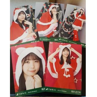 ノギザカフォーティーシックス(乃木坂46)の乃木坂46 クリスマス衣装の生写真 筒井あやめ(アイドルグッズ)