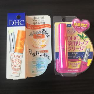DHC - DHC リップクリーム 2本セット 新品