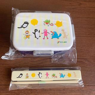 ジェイアール(JR)の⭐︎新品⭐︎ Suica、PASMO お弁当箱セット(弁当用品)