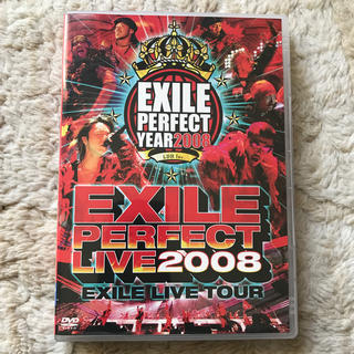 EXILE LIVE TOUR EXILE PERFECT LIVE 2008 (舞台/ミュージカル)