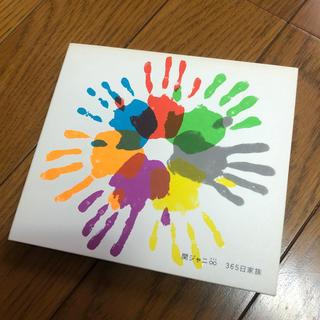 カンジャニエイト(関ジャニ∞)の関ジャニ∞ 365日家族 CD DVDつき 初回限定盤(ポップス/ロック(邦楽))
