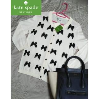 ケイトスペードニューヨーク(kate spade new york)の【新品・未使用】ケイトスペードニューヨーク ルーシーカーディガン XS (カーディガン)