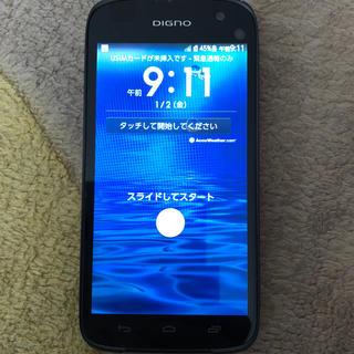 キョウセラ(京セラ)の京セラ Y !mobile DIGNO 302kc オレンジ 本体のみ ジャンク(スマートフォン本体)