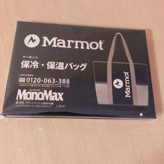 マーモット(MARMOT)のモノマックス 付録(トートバッグ)