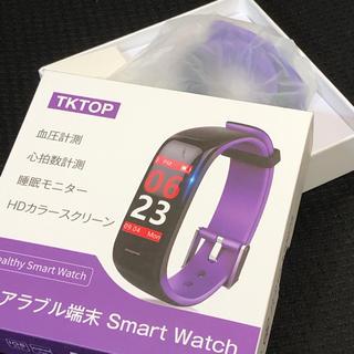 スマートウォッチ紫(腕時計(デジタル))