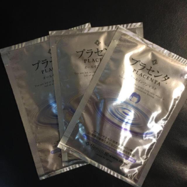 プラセンタ オールインワンパック 美容液の通販