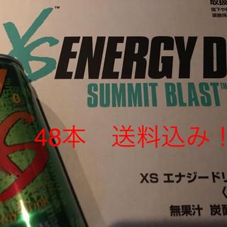 アムウェイ(Amway)のXS エナジードリンク サミット(レモンライム)2ケース分(48本) アムウェイ(ソフトドリンク)